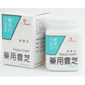 農本方藥用雲芝60粒裝 -  網上特價六盒裝  (共360粒裝)